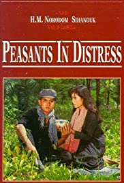 Paysans en détresse Poster