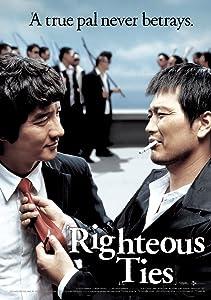 Best site movie downloads Geo-rook-han-ge-bo [360p]