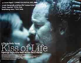 Kiss of Life (2003)