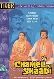 Chameli Ki Shaadi Poster