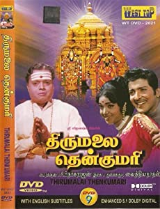 Thirumalai tamil movie video songs free download.
