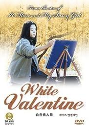 White Valentine Poster
