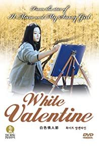 Primary photo for White Valentine