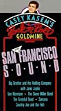 Rock 'N' Roll Goldmine: The Sixties (1986) Poster