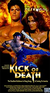 Websites for downloading free full movies Kick of Death [movie]