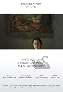Ready movie mp4 video download A trapped Swan Maiden and her way back home [hddvd]