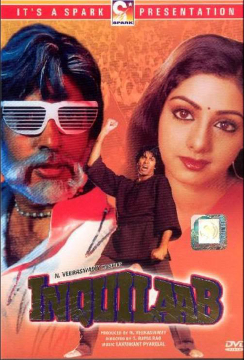 Amitabh Bachchan and Sridevi in Inquilaab (1984)
