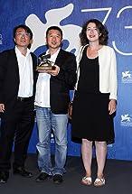 Bing Wang's primary photo