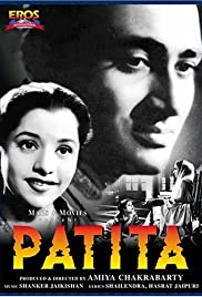 Patita Poster