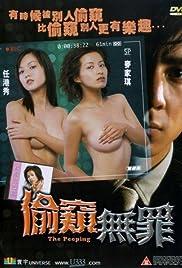 Tau kwai mou jeu (2002) filme kostenlos