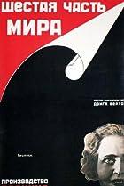 Shestaya chast mira (1926) Poster