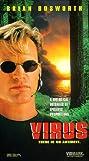 Virus (1996) Poster