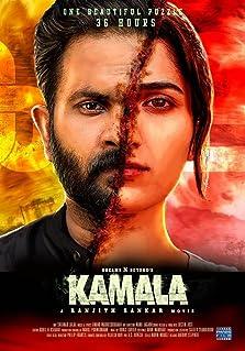 Kamala (2019)