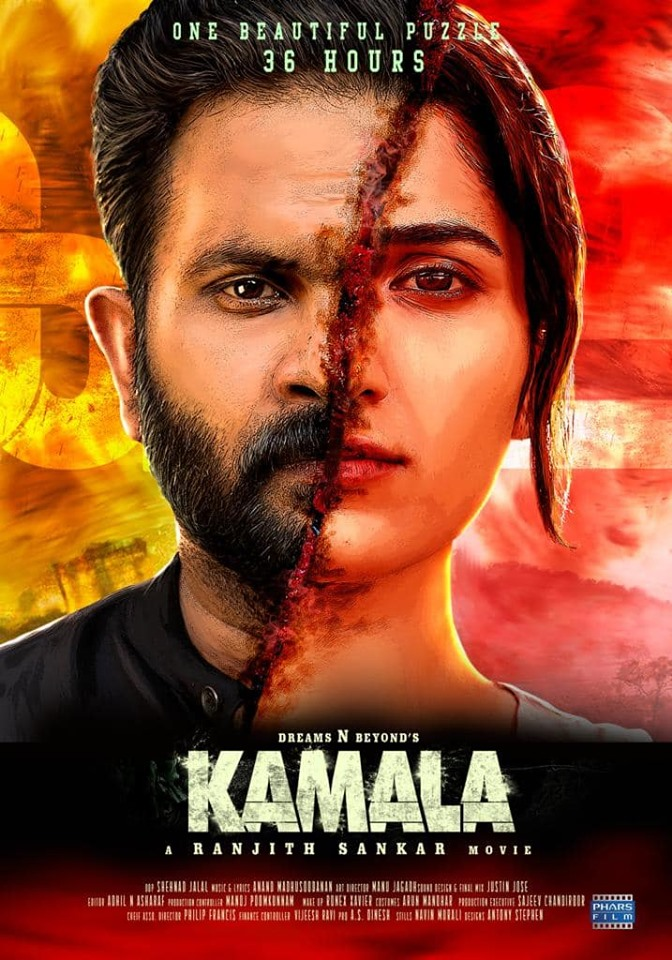 Kamala 2019 Malayalam Movie 400MB WEB-DL Download