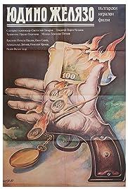 Yudino zhelyazo Poster