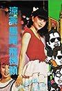 Liang cha ma wei fei ji tou