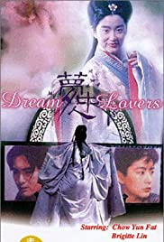 Dream Lovers (1986) Poster - Movie Forum, Cast, Reviews