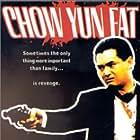 Gong woo ching (1987)