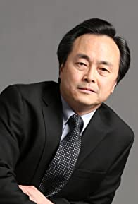 Primary photo for Ping Wu