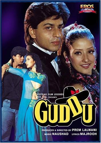 Guddu 1995 Hindi 450MB HDRip Download