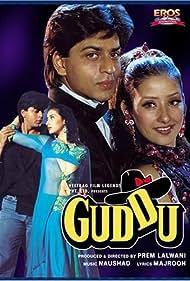 Shah Rukh Khan in Guddu (1995)
