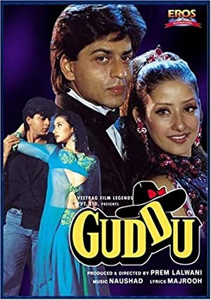 Manisha Koirala Guddu Movie