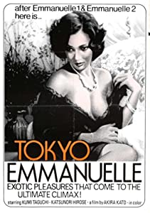 Tokyo Emmanuelle fujin Japan