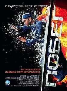 Watch new movies trailers Pobeg Russia [480x854]