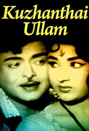 Kuzhandai Ullam Poster
