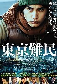 Tokyo Refugees Poster