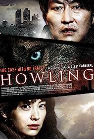 Kang-ho Song and Lee Na-Young in Ha-wool-ling (2012)