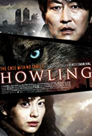 Morsures (Howling) 2012 Korean Movie Watch Online thumbnail