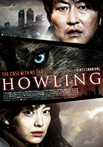 Best torrent sites for downloading movies Ha-wool-ling [HD]
