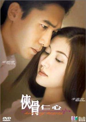Tony Chiu-Wai Leung Healing Hearts Movie