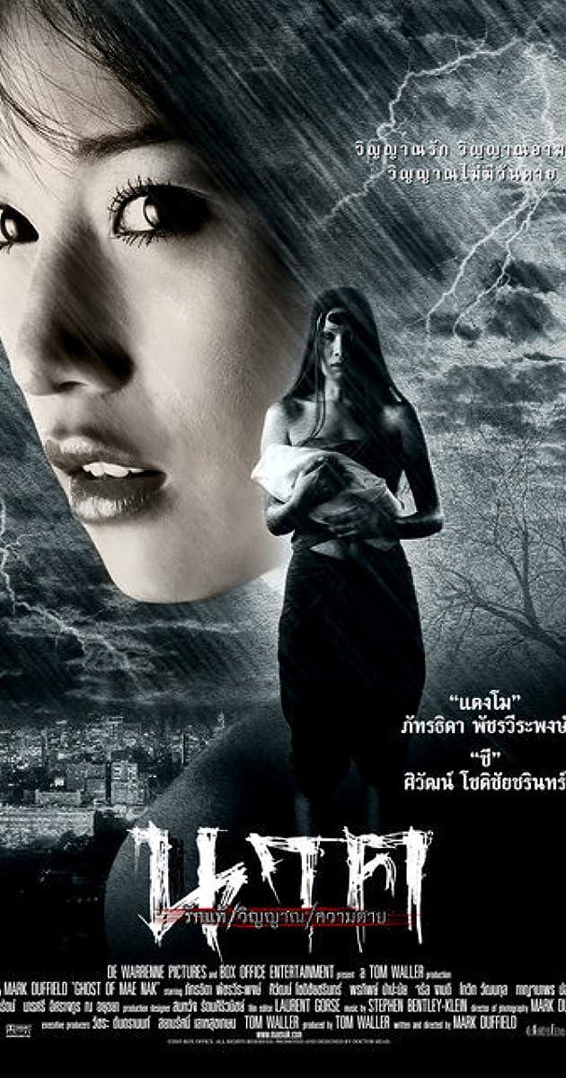 nang nak full movie with eng sub download