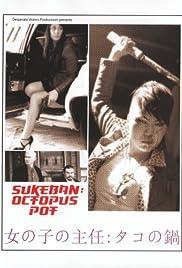 Sukeban: Octopus Pot Poster
