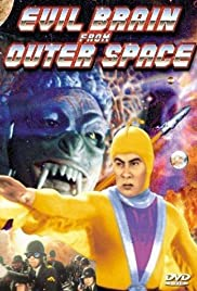 Evil Brain from Outer Space (1965) Poster - Movie Forum, Cast, Reviews