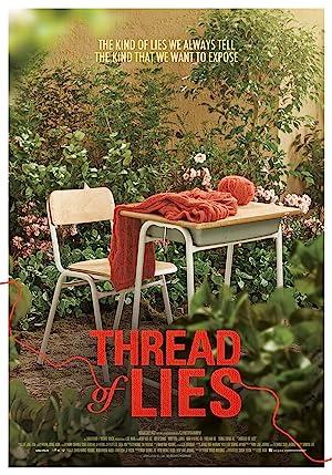 Thread of Lies (2013): อุ่นไอรักสายสัมพันธ์