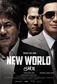 New World Poster