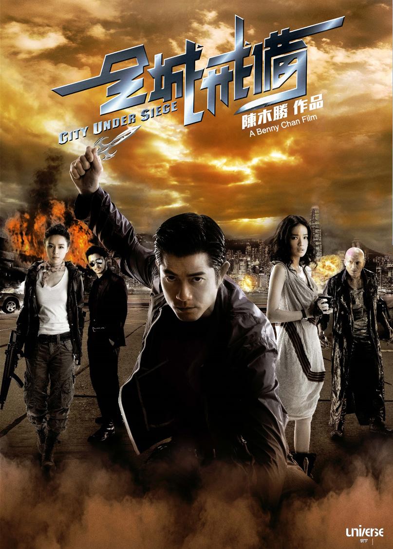 City Under Siege 2010.mkv