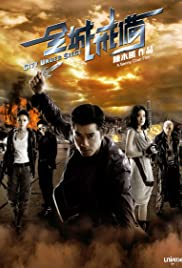 City Under Siege (2010) Chun sing gai bei 1080p