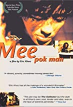 Primary image for Mee Pok Man
