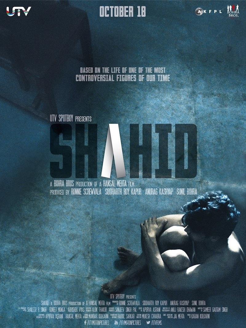 Shahid (2012) - IMDb