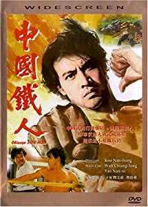 Best sites to download hd movies Zhong guo tie ren [2160p]