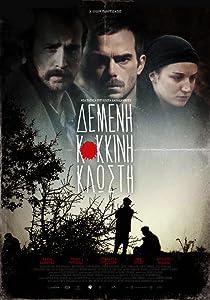 Watching flv movies Demeni kokkini klosti Greece [hddvd]