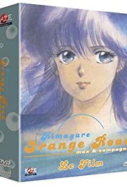 Kimagure Orange Road: I Want to Return to That Day Poster