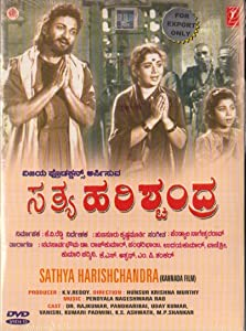 Movies go download Satya Harishchandra by Vidhu Vinod Chopra [640x360]