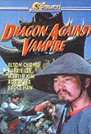 Dragon Against Vampire Poster