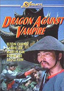 The Dragon Against Vampire