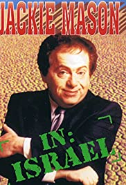 Jackie Mason in Israel Poster